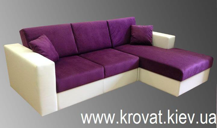 кутовий диван сучасний