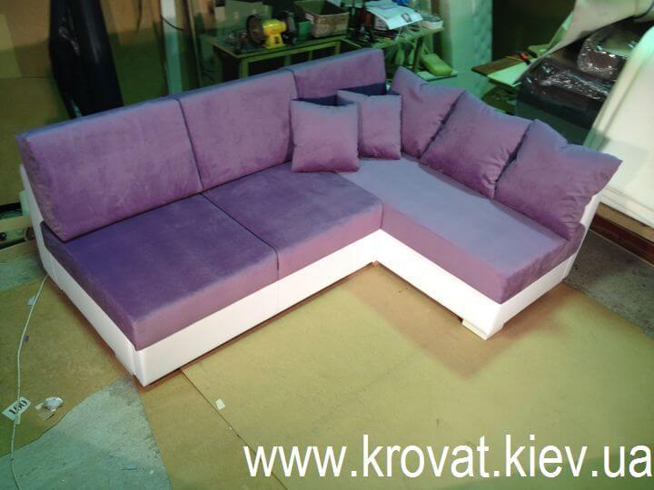 зручний кутовий диван