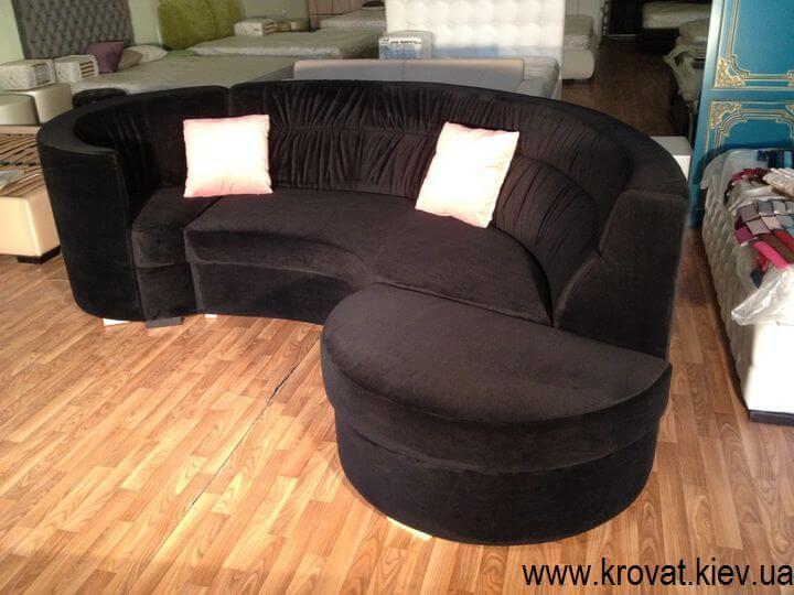 Закруглений диван