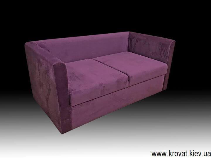 диван для кафе в фиолетовом цвете