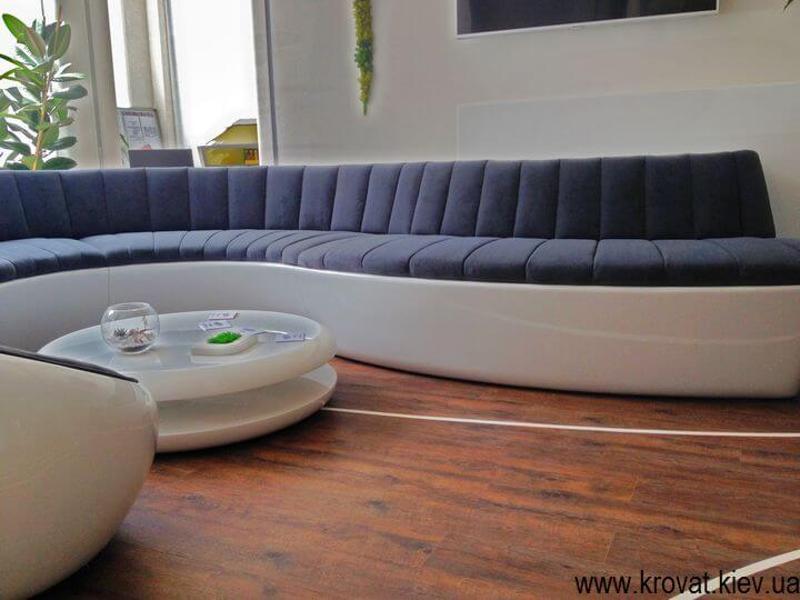 ексклюзивний диван на замовлення