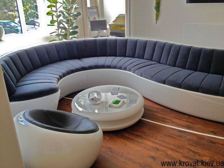 незвичайний диван для офісу