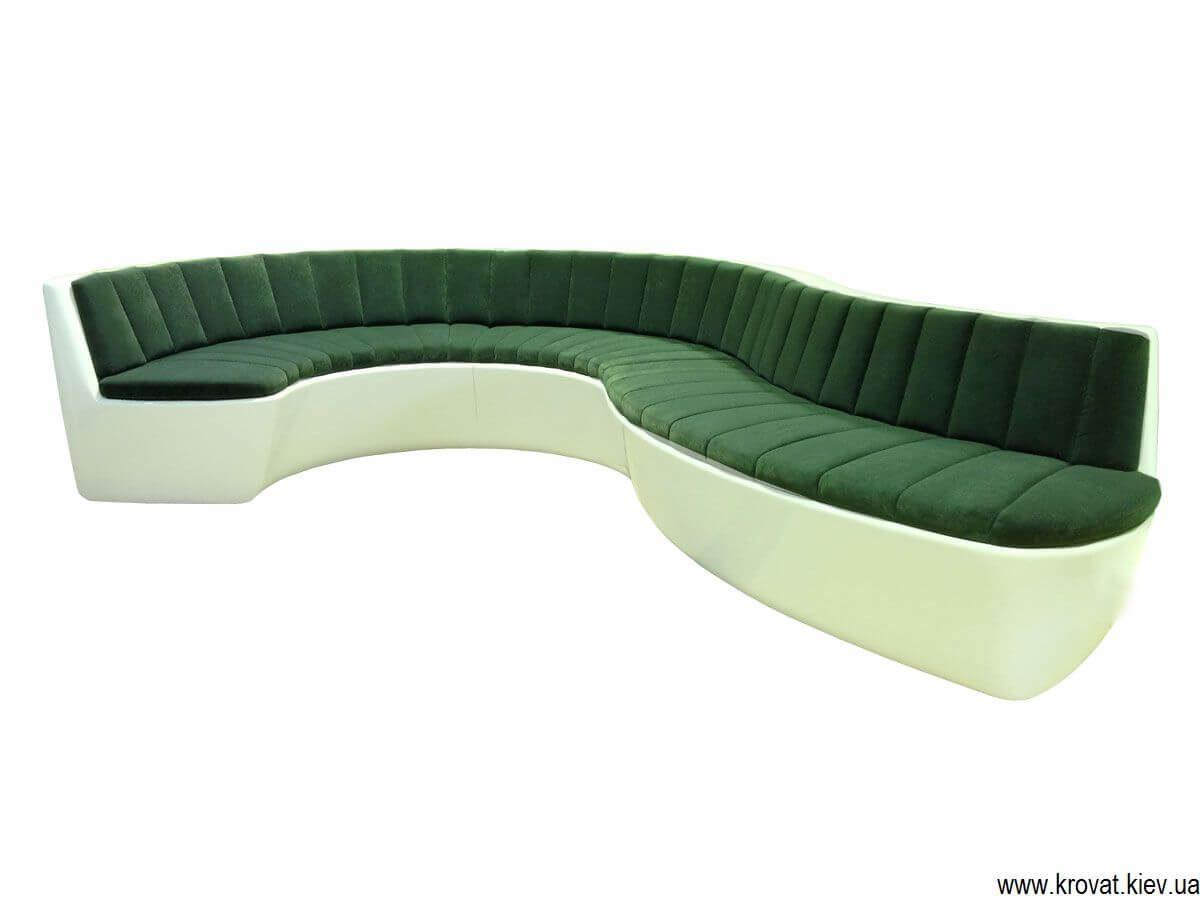 незвичайний диван