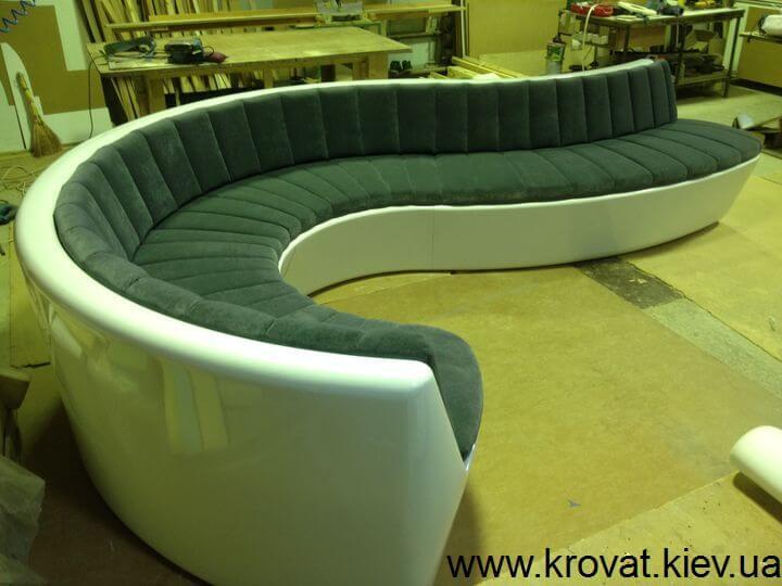оригинальный диван в офис
