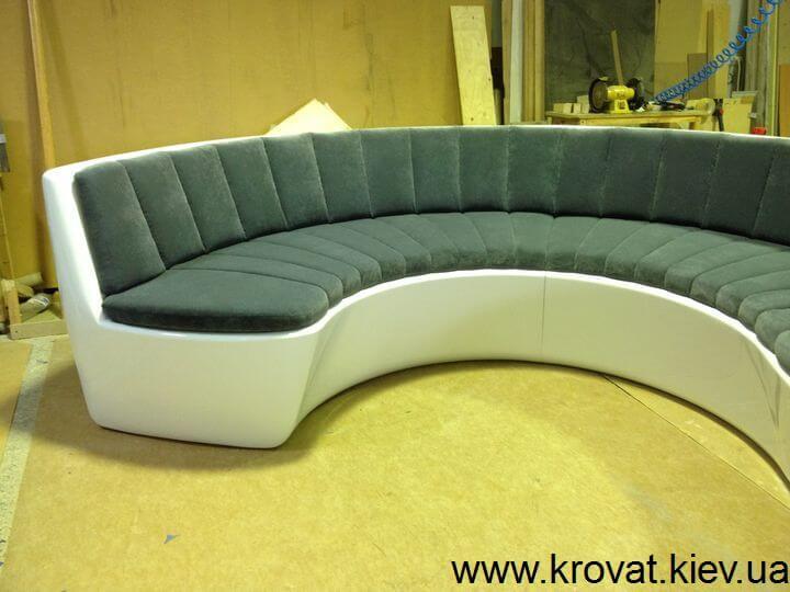 необычный офисный диван