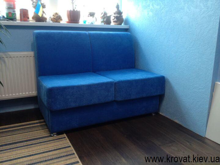 диван для кухні зі спальним місцем