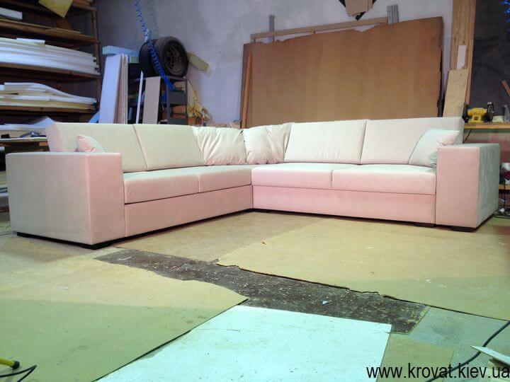 диван обрізаний кут