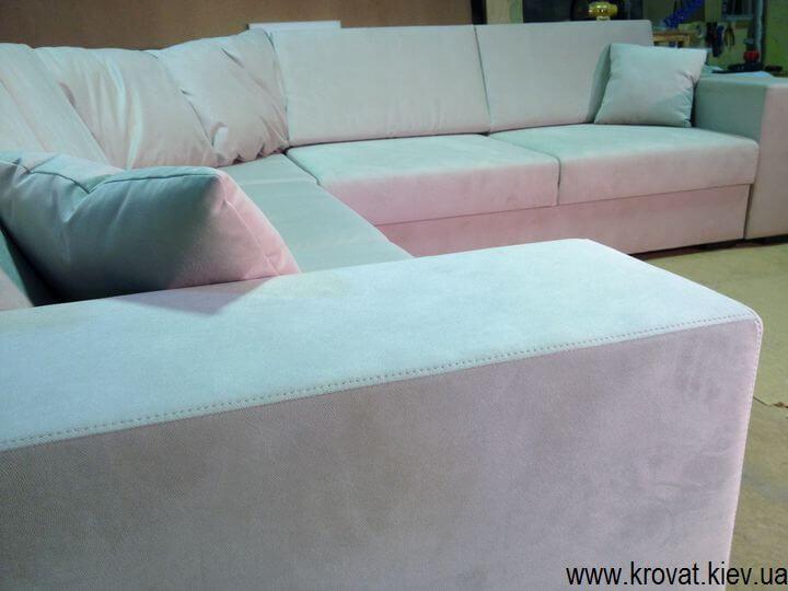 Угловой диван со срезанным углом