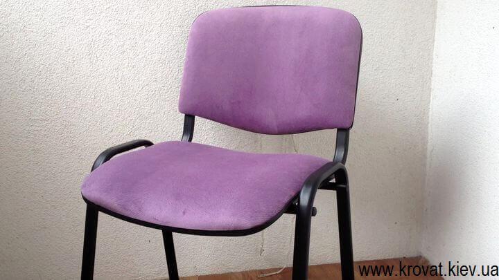 офисный стул после обивки