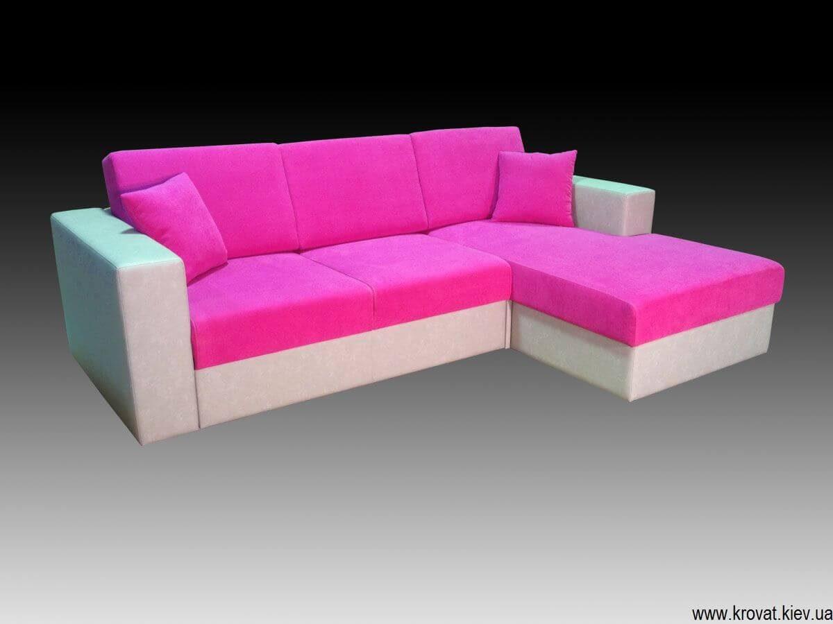 розкладаючийся рожевий диван