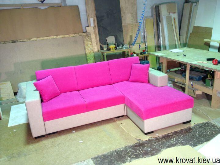 изготовление розового дивана на заказ