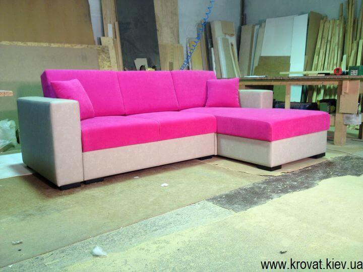 розовый угловой диван на заказ