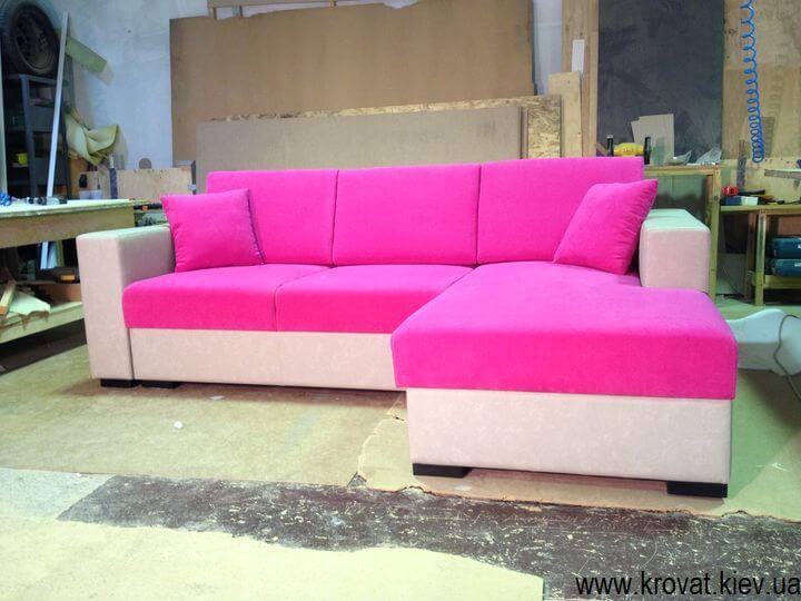 виробництво рожевого дивана на замовлення