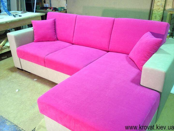 рожевий диван