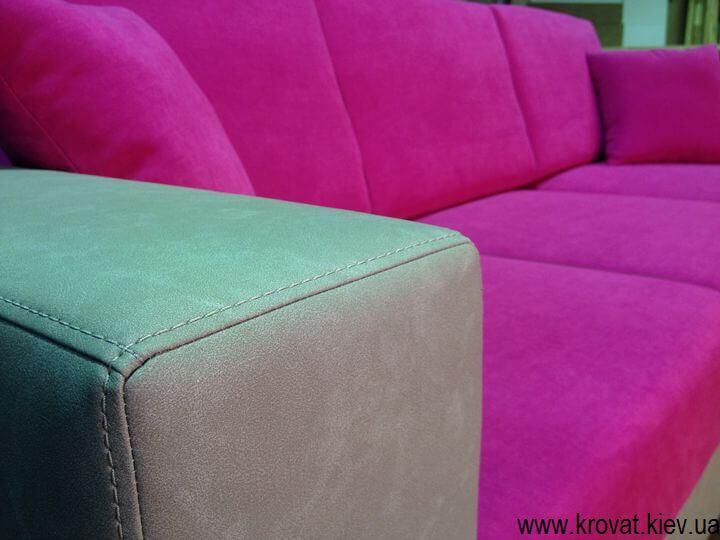 раскладной розовый диван