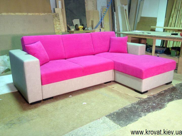 раскладной розовый диван на заказ