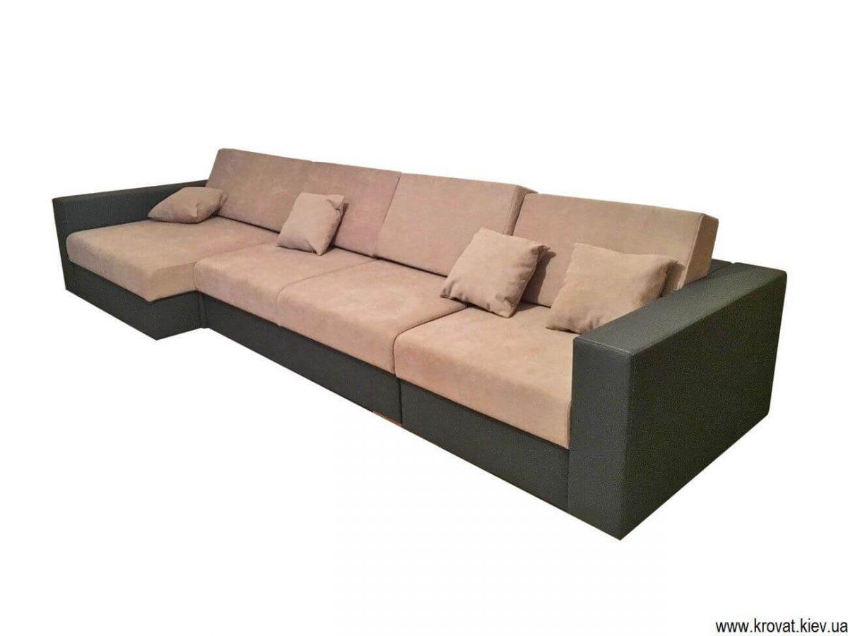 кутовий диван великого розміру