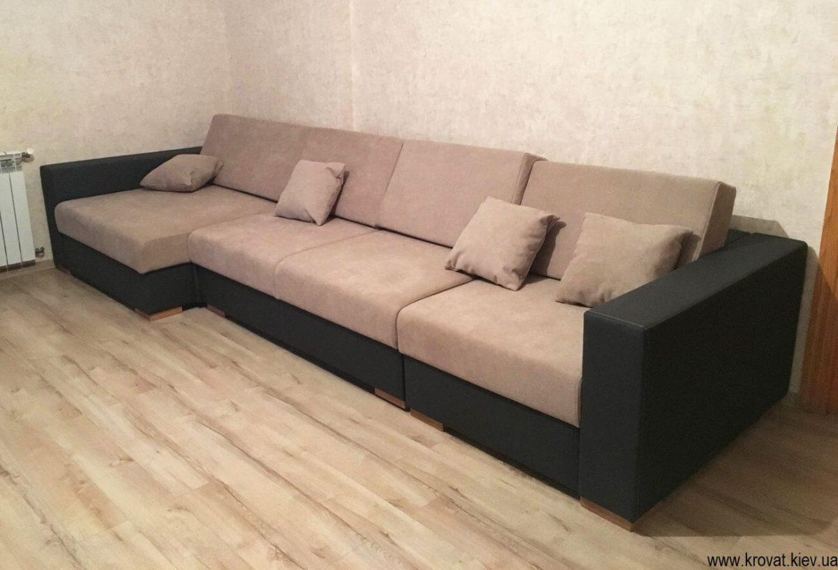 виробництво великих кутових диванів
