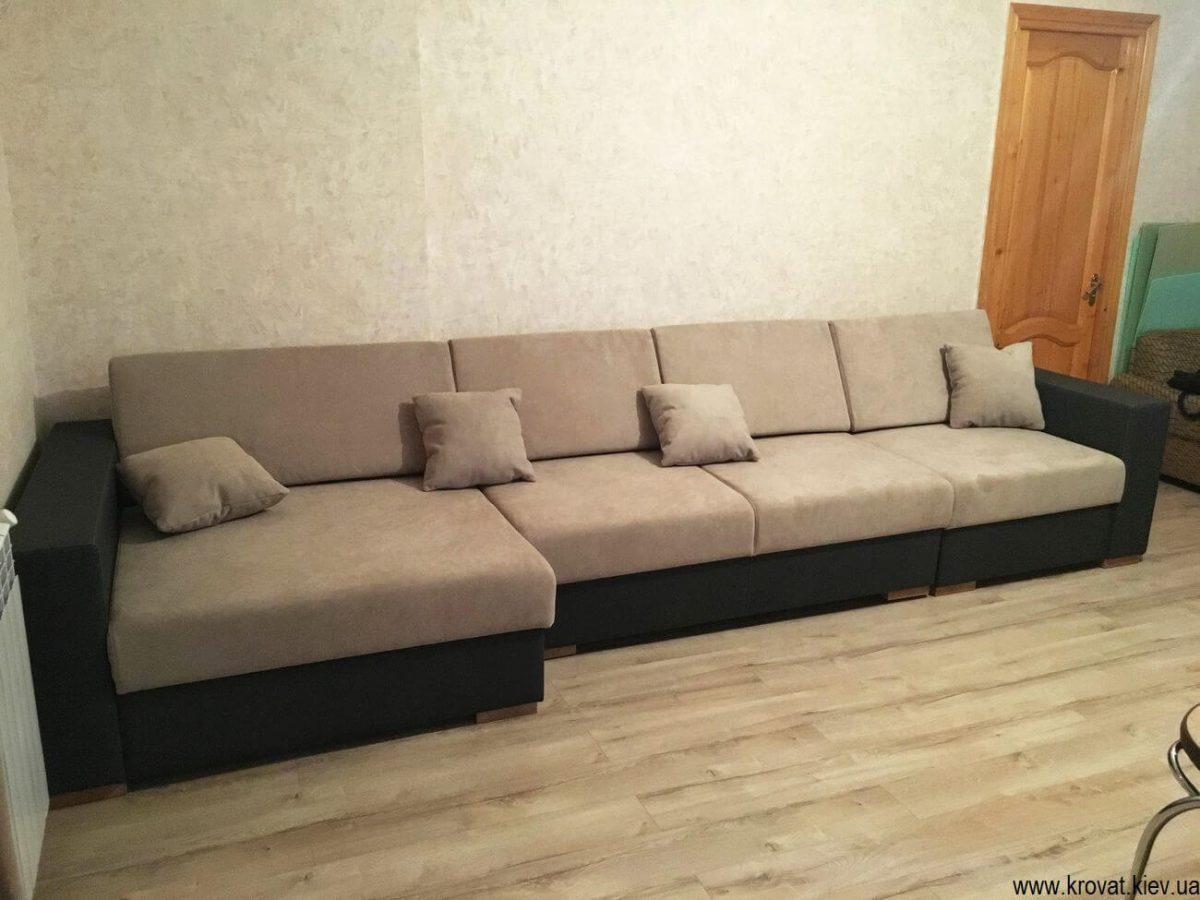 великі кутові дивани