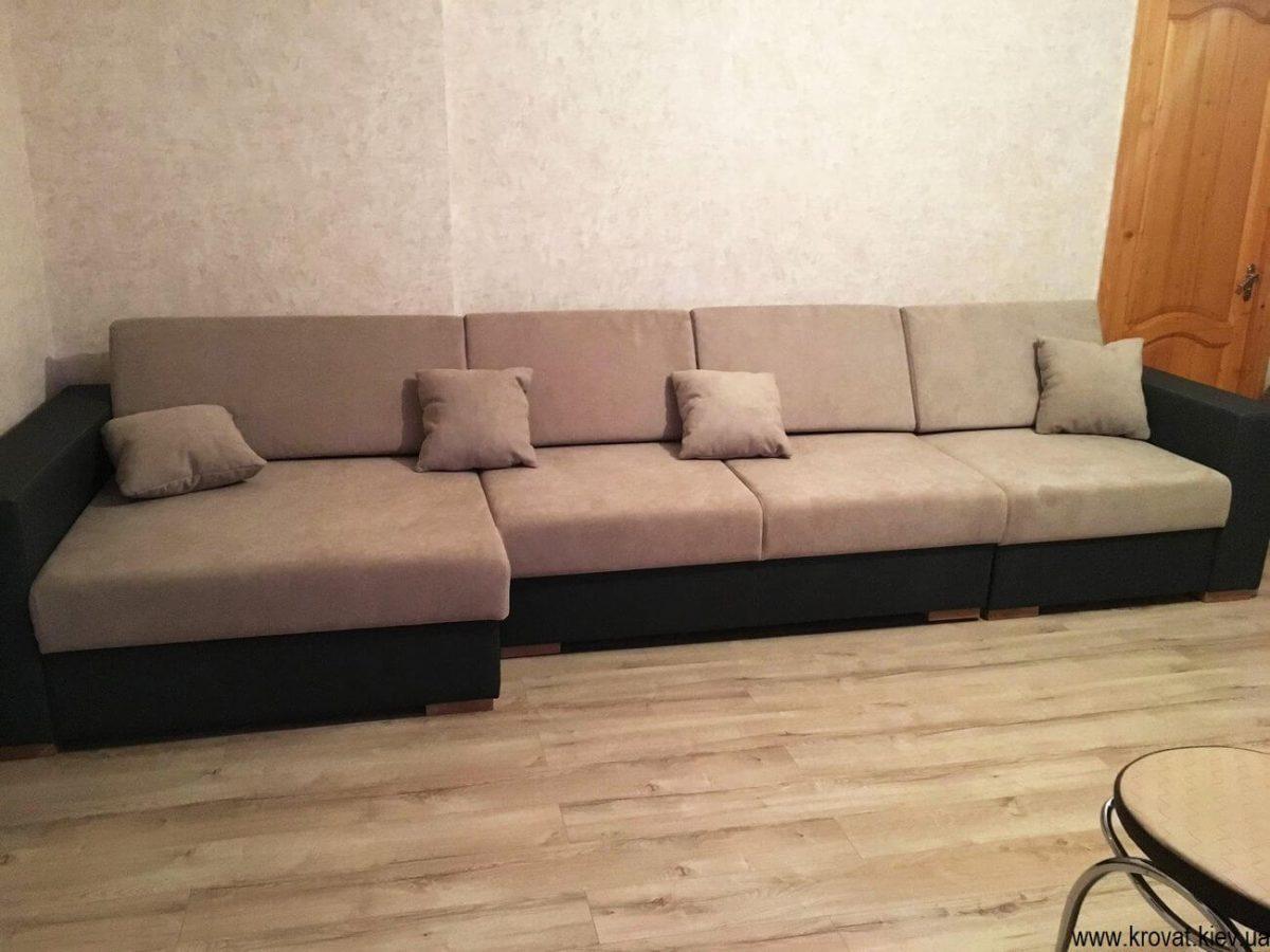 Большой угловой диван на заказ