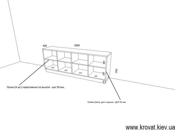 размеры офисной тумбы