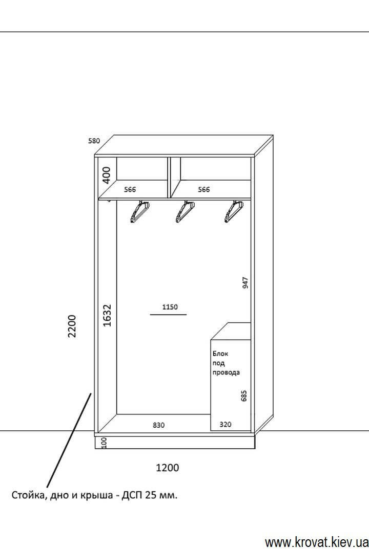 размеры шкафа для офиса
