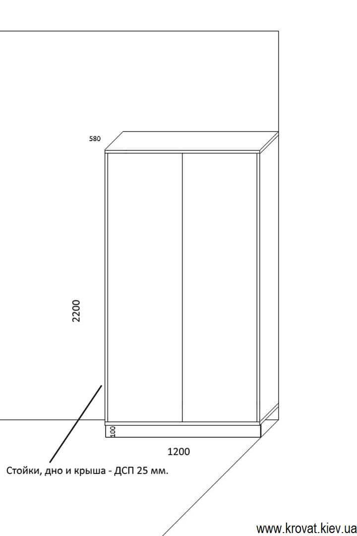 проект шкафа для офиса