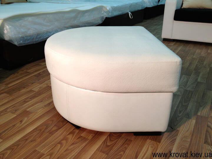 полукруглый пуфик к дивану