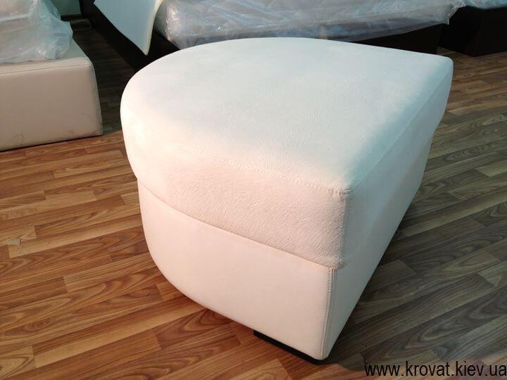 полукруглый пуфик к дивану на заказ