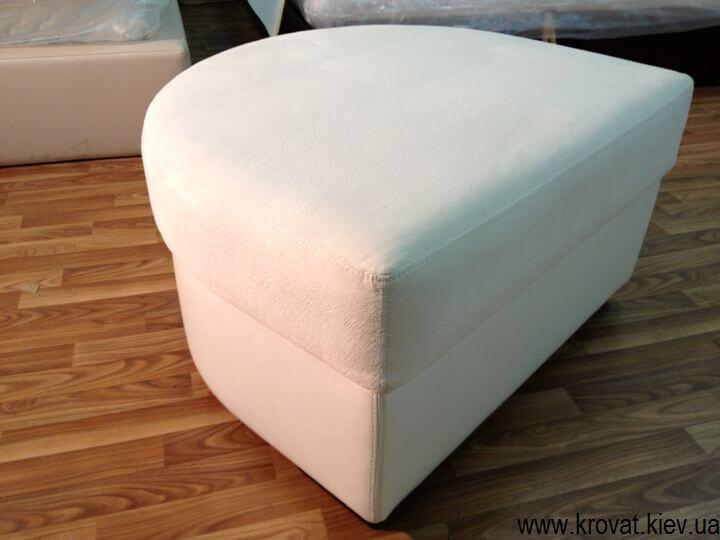 пуфик к дивану на заказ