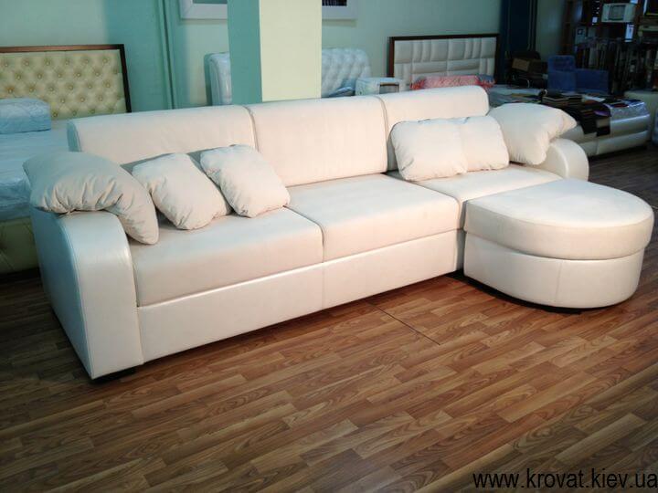 пуфи до дивану