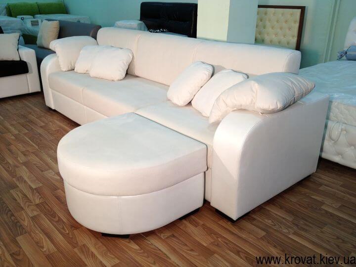 полукруглый пуф к дивану на заказ
