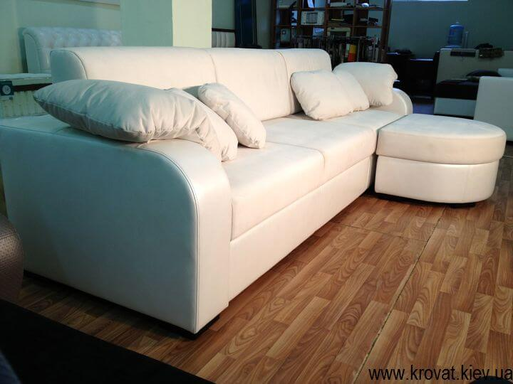 пуф до дивана на замовлення