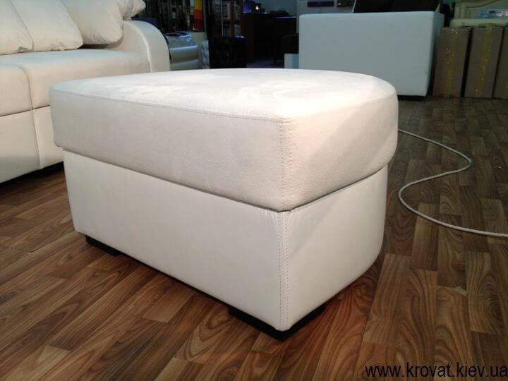 пуфы к дивану на заказ