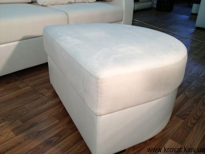 виготовлення пуфів до дивану