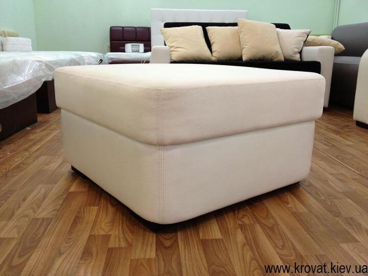 квадратный пуфик к дивану