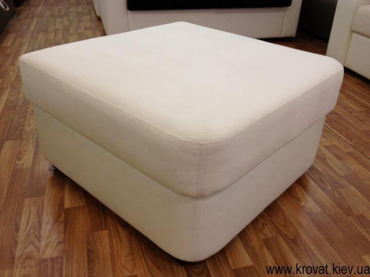 изготовление пуфиков к дивану