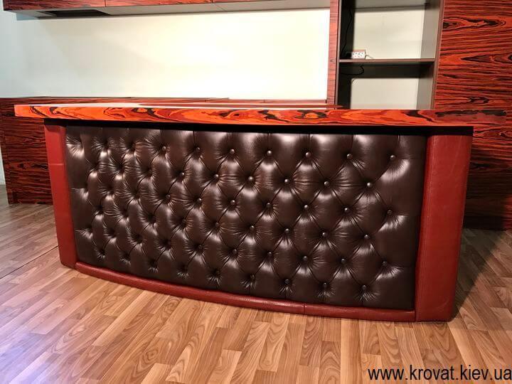 полукруглый стол руководителя