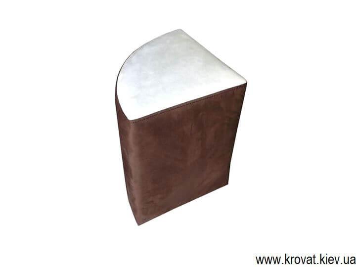 треугольный пуфик на заказ