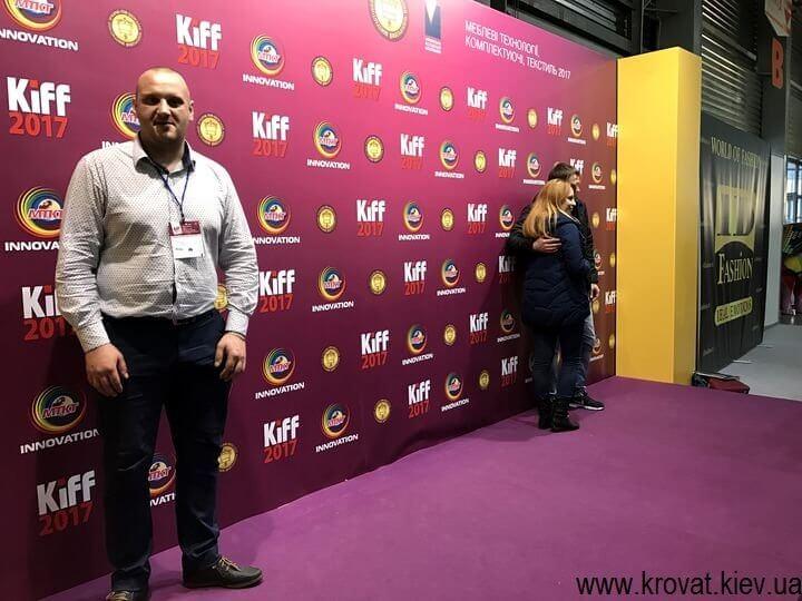 выставка мебели kiff 2017