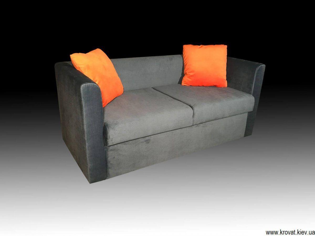 небольшой диван для кафе на закза