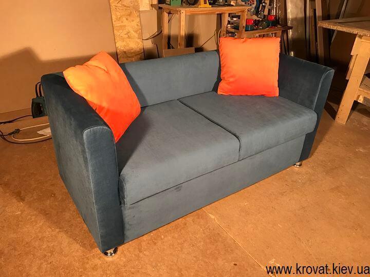 маленький диван для кафе