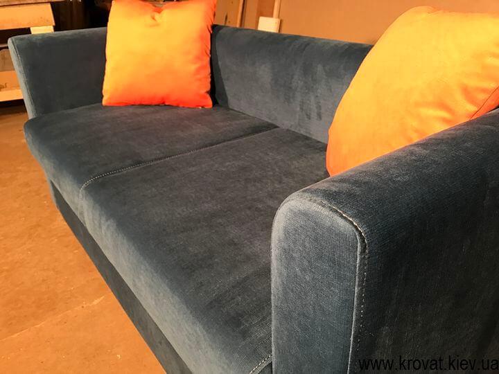 2 местный диван для кафе