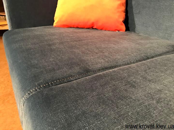 небольшой диван для кафе в ткани