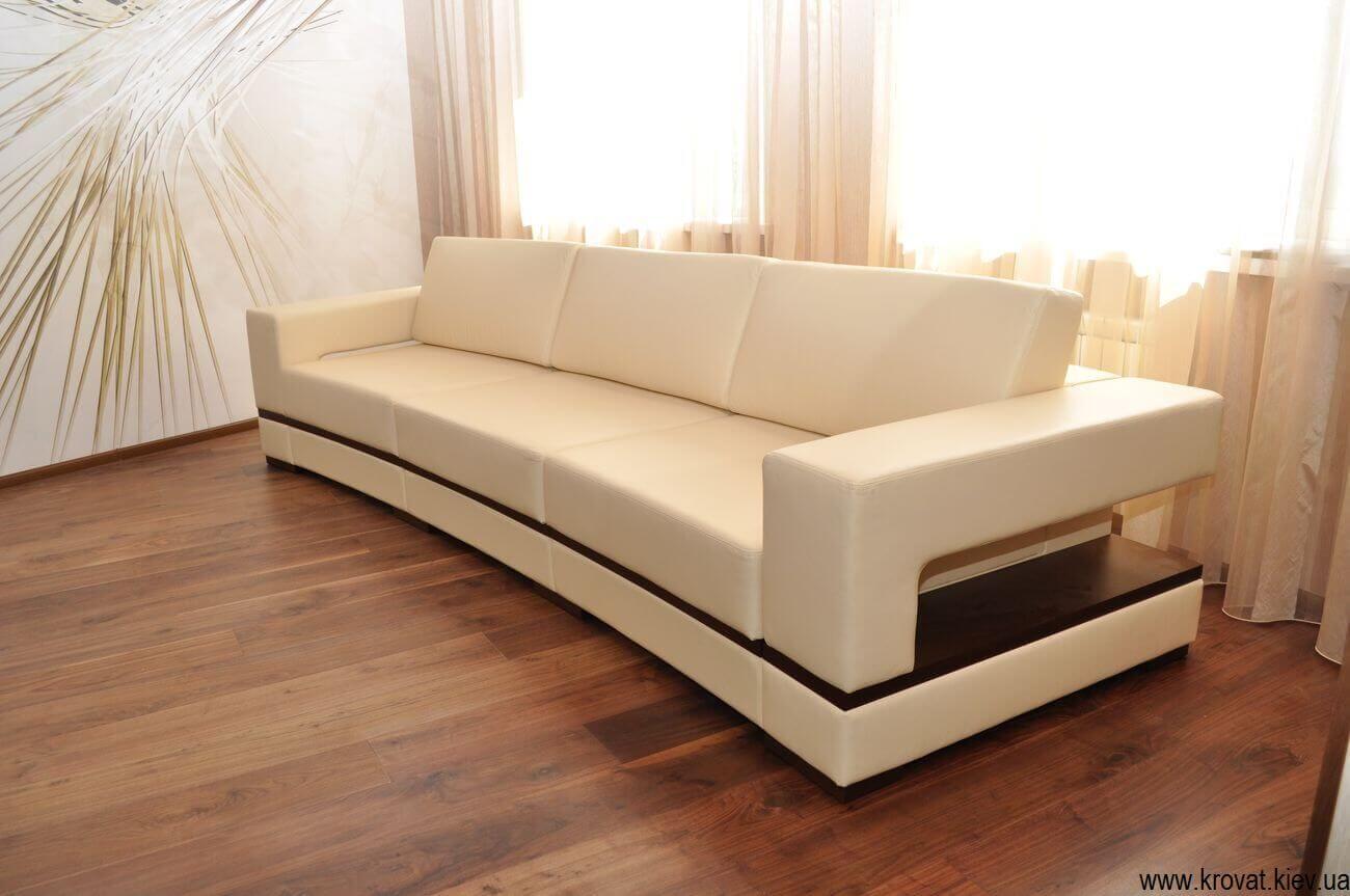 диван з радіусом в вітальню