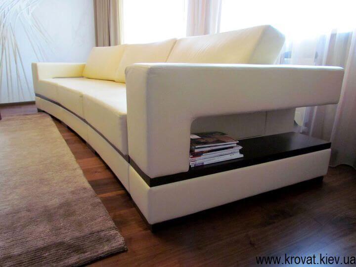 кожаный диван с радиусом