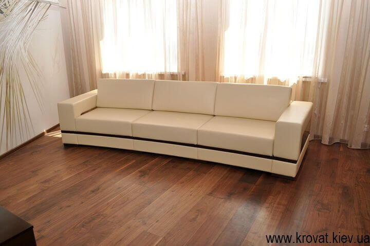 диван з радіусом
