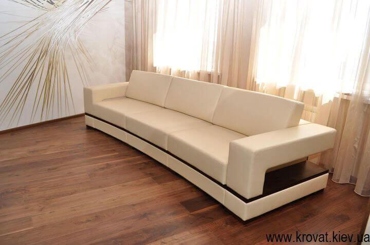 современный диван с радиусом