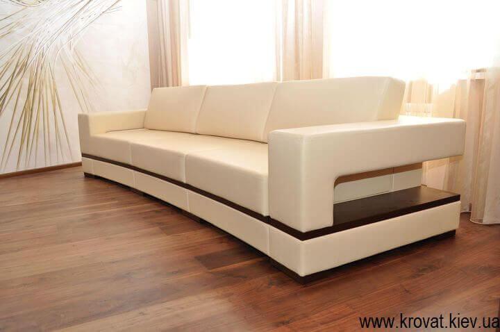 напівкруглий шкіряний диван на замовлення