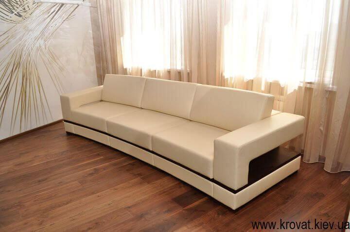 диван з радіусом за розмірами
